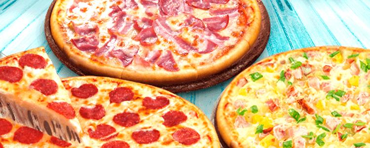Внимание! Акция в сети пиццерий «Пан Пицца»!