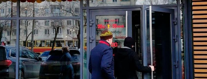 Пан Пицца - г. Екатеринбург, ул. 8 марта, д. 49